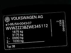 Duplicate plates on cars