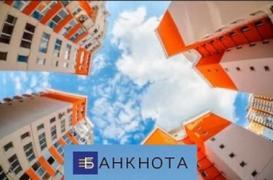 Кредит під заставу квартири терміново Харків