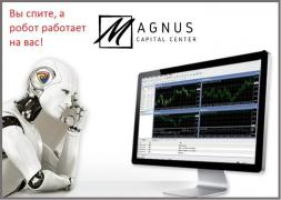 Magnus Capital Center -a new generation of traders