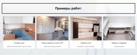 Мебель на заказ, Кухня, Гостиная, Прихожая, Детская, Тумба, Стол, Шкафы на балкон