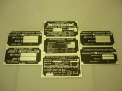 Plate MAZ,Tag MAZ,MAZ nameplate,Signboard MAZ,MAZ Plaque (MFR.)