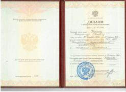 Послуги психолога, психологічні консультації, Кемерово