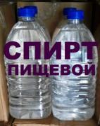 Продається спирт харчової пшеничний (96,6) оптом
