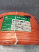 Продаю мідний кабель шввп 3х2,5,виробництва Одеса гост