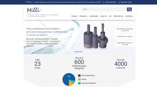 Professional equipment and tools for glasswork