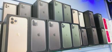 Пропонуємо для Apple iPhone від 11, 11 Про 11 Про Макса і SE 2020