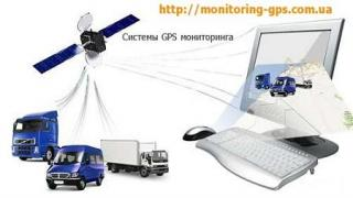 System GPS-monitoring and transport monitoring