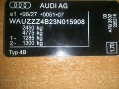 The plate ZIL,Tag ZIL,ZIL nameplate,Signboard ZIL,ZIL Plaque (MFR.)