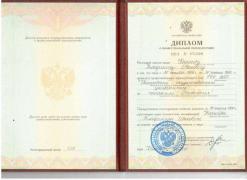 Услуги психолога, психологические консультации, Кемерово